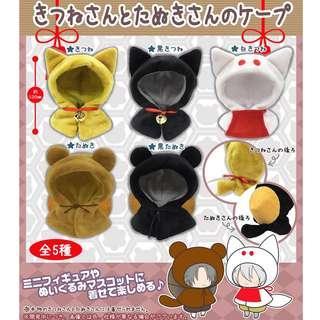 [PO][GO] Gachapon - Fox & Tanuki capes (kitsune-san to tanuki-san no cape)