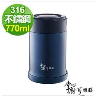 掌廚可樂膳 316不鏽鋼燜燒罐770ml-藍