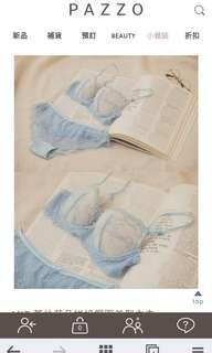 Pazzo淺藍蕾絲拼接內衣胸罩s