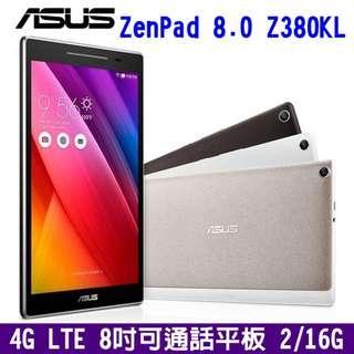 華碩 ASUS ZenPad 8.0 Z380KL 8吋平板 2G/16GB 4G通話平板 八核心 大螢幕平板 4G平板 LTE平板 平板電腦 8吋觸控螢幕 追劇平板 華碩平板【華碩原廠公司貨《拆封福利品》出貨商保固三個月】