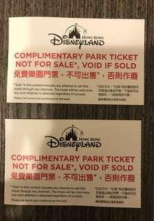 迪士尼樂園 成人門票 兩張 有效期16/4/2019