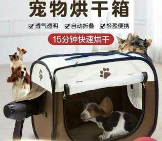 寵物烘乾箱