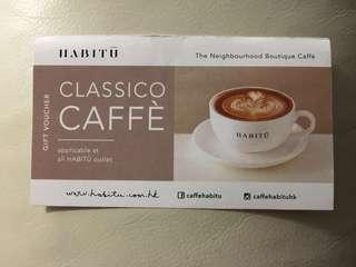 [62折] 1張 HABITU Classico Caffe Coffee Redemption Gift Voucher 咖啡 換領券