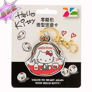 🚚 最新款 全新現貨💕HELLO KITTY 造型悠遊卡-零錢包 三麗鷗商品 附鑰匙圈