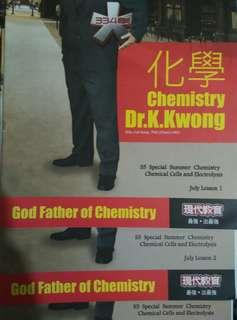 Dr. K. Kwong 筆記 Chemical cells and electrolysis
