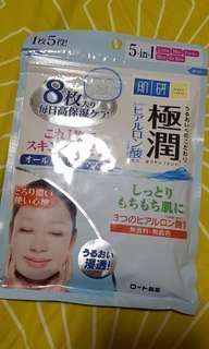 Hada Labo Hydrating Mask