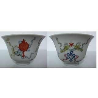 Fine Chinese Famille Rose Cup With The Eight Auspicious Symbols of Buddhism.  (粉彩吉祥八宝纹杯)