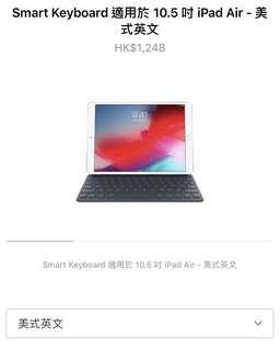 iPad Smart keyboard ( 10.5 pro / 2019 iPad air )