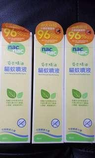 🚚 nac nac 天然草本精油,驅蚊噴液,1組3件即期,請讀內文。