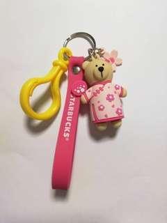 Buy 1 Free 1 - Starbucks Key Chain Pink Fan 🐻