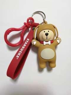 Buy 1 Free 1 - Starbucks Key Chain Doggy Bear