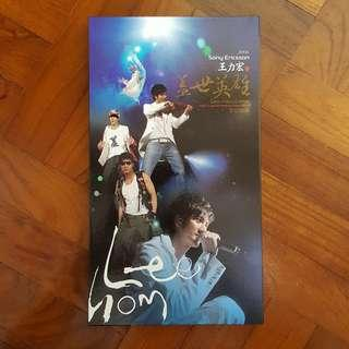 🚚 Lee Hom 王力宏 - 盖世英雄 Live Concert