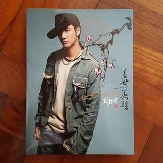 🚚 Lee Hom 王力宏 - Heros of Earth 盖世英雄