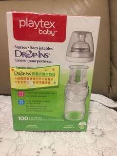 Playtex 即棄式專用奶袋 118ml (100個)