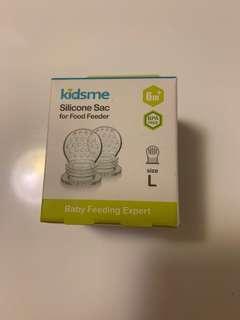 Kidsme 餵食棒 (咬咬樂) 替換裝2件