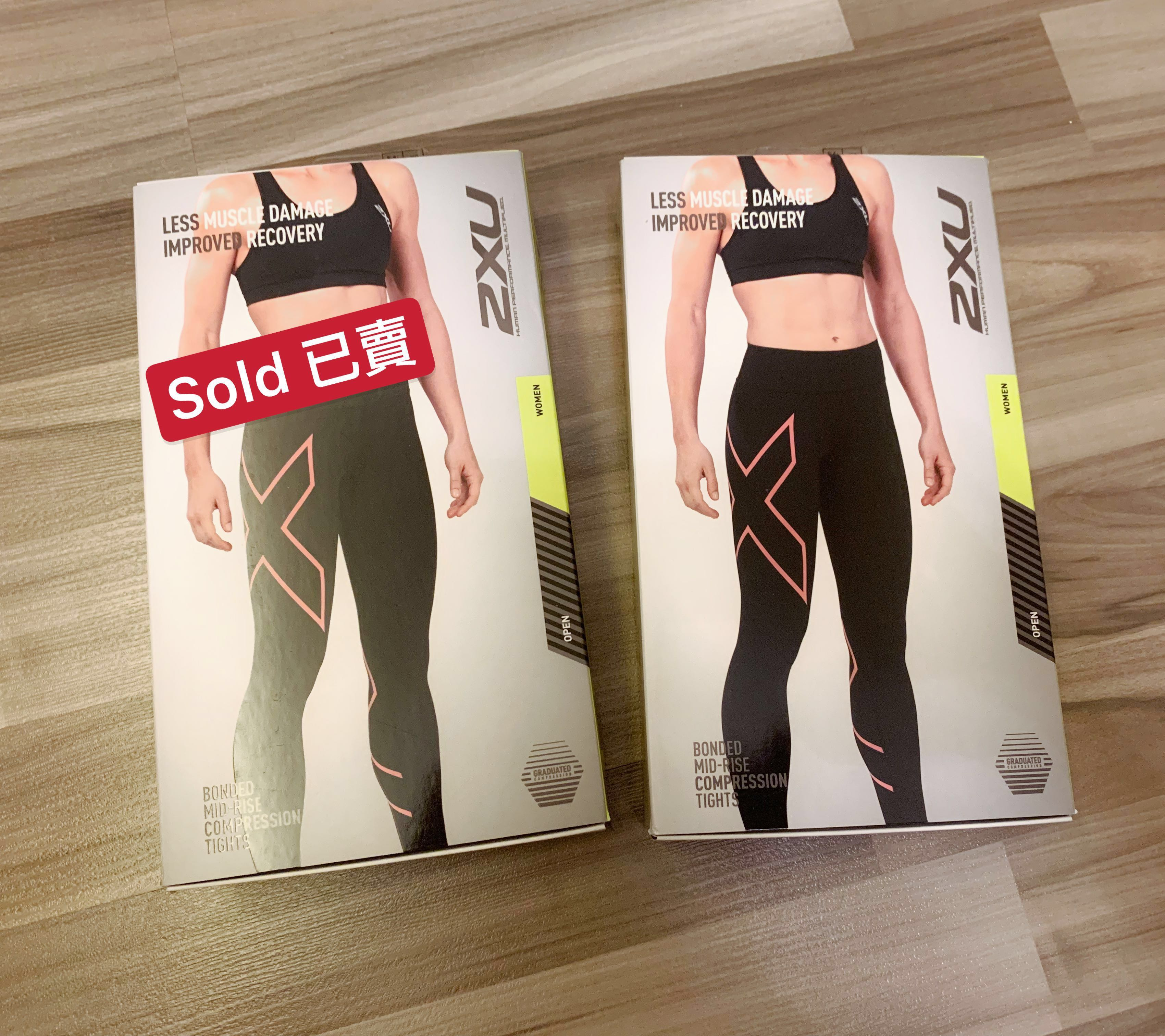 a30d85c73d 2xu compression tights leggings yoga running, Women's Fashion ...