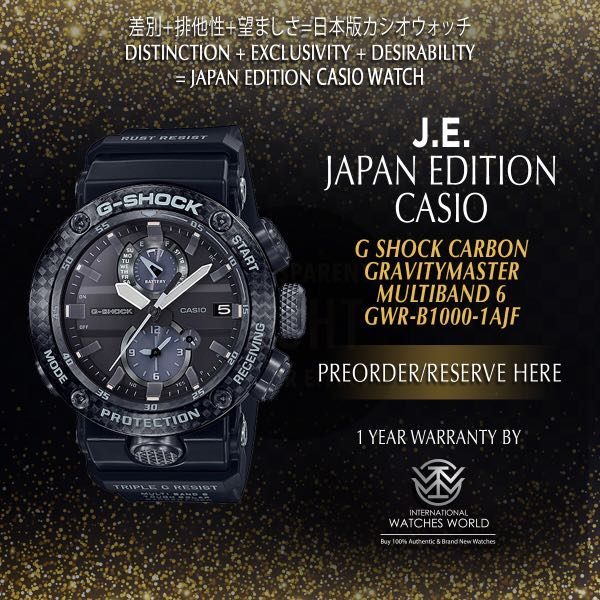 a144b7f36255 CASIO JAPAN EDITION G SHOCK GRAVITYMASTER CARBON CORE GUARD ...