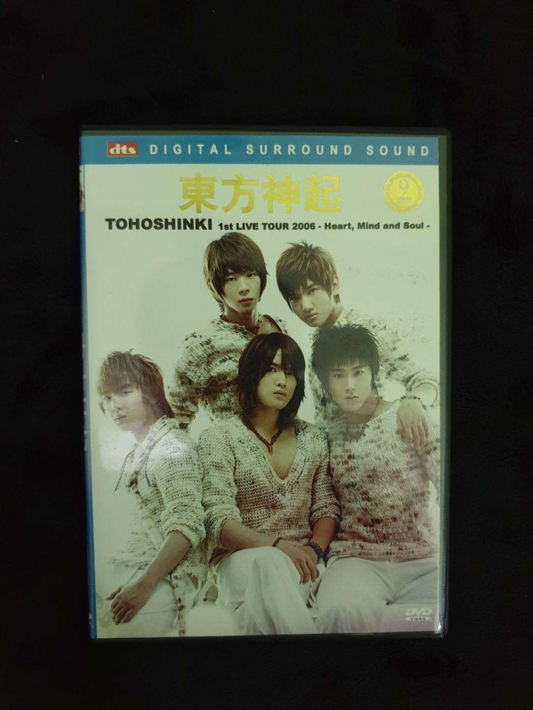Tohoshinki 1st Live Tour 2006 -Heart, Mind and Soul- DVD