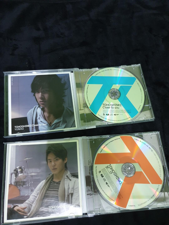 Tohoshinki Yunho's Close To You & Junsu's If...!, 2008