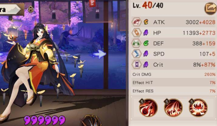 END GAME ANDRIOD ONMYOJI ACCOUNT, Toys & Games, Video Gaming