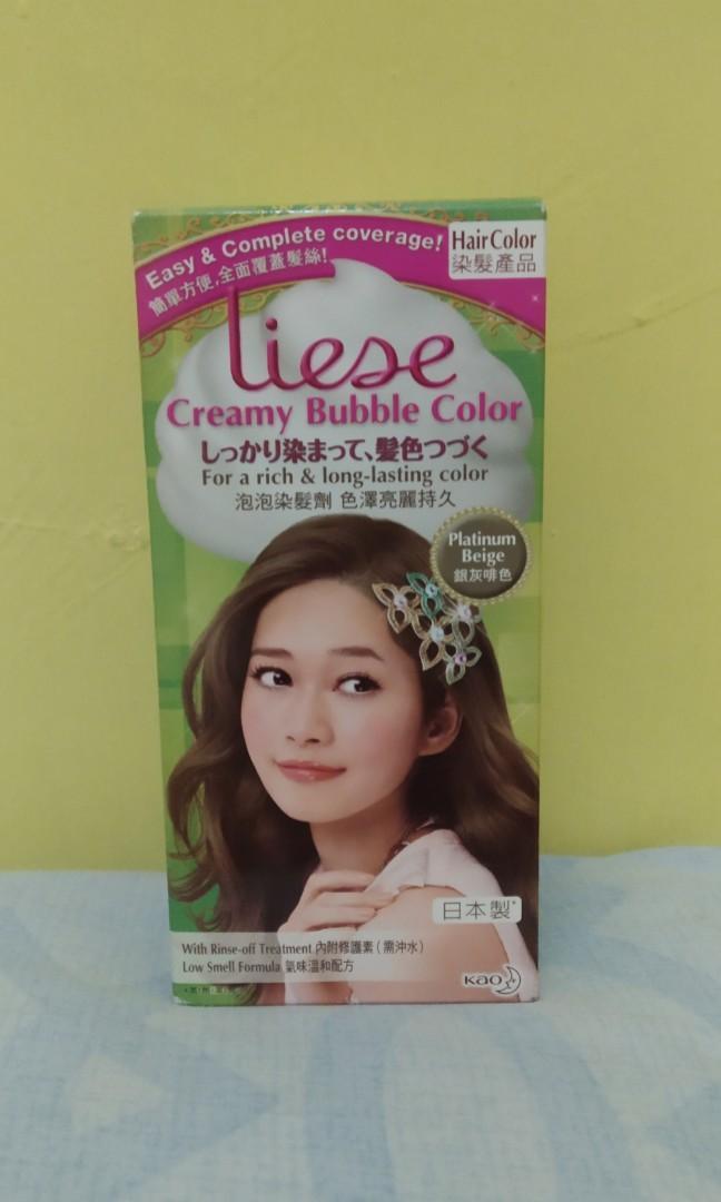 Liese Creamy bubble bath color