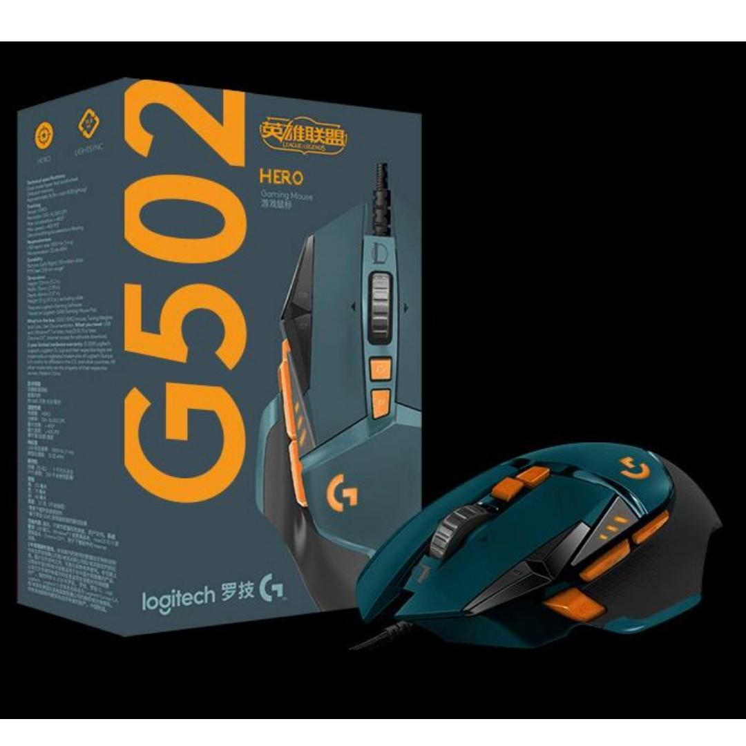 New** Logitech G502 Hero Gaming Mouse (League of Legends