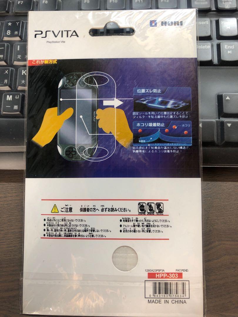 PlayStation PSVITA透明保護貼保護膜