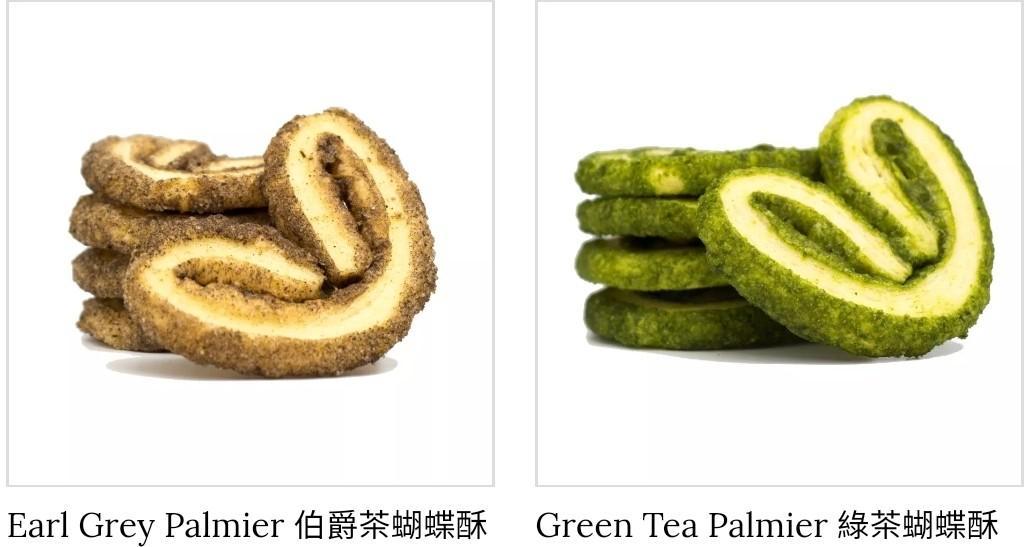 Tea . Palmier 茶·蝴蝶酥 250g