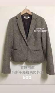 🚚 HM 毛呢千鳥紋西裝外套