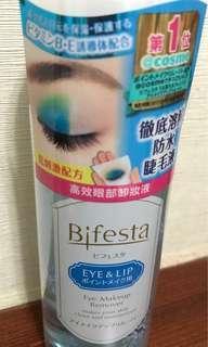 Bifesta 卸妝液