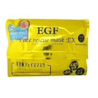🚚 日本 EGF 多元生長因子面膜