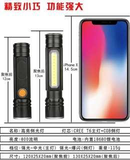 CreeT6強光LED手電筒連側燈(12cm長USB快叉)