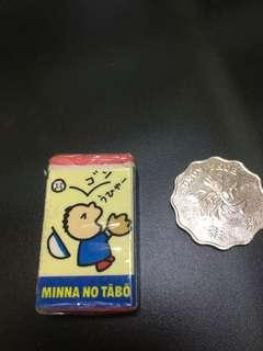 大口仔 Minna No Tabo 絕版擦膠