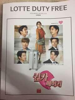 LotteDutyFree Magazine 李准基 EXO