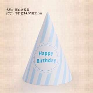 派對用品/生日帽 Birthday Hat(共10隻)