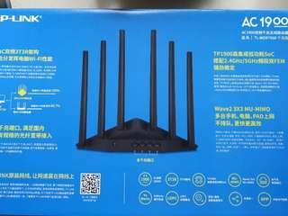 Fibre Broadband internet.  光纖寬频上網.宽帶