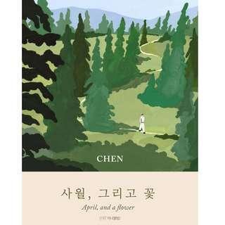 [PREORDER] 첸 (CHEN) - 미니앨범 1집_사월, 그리고 꽃