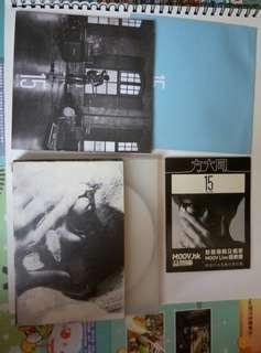 方大同 - 15(CD+ DVD)
