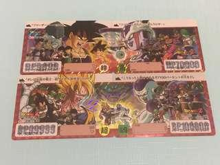 Dragon ball Limited 10000 Fancard