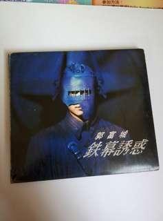 郭富城 - 鉄幕誘惑