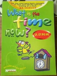 What is the time now?