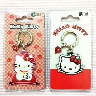 2X Hello Kitty Ezlink Charm