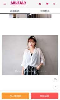 白色雪紡衫 free size