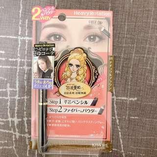 KISSME 3D完眉雙頭眉粉筆 01自然棕