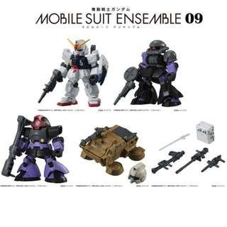 全新Gundam mobile suit ensemble 09