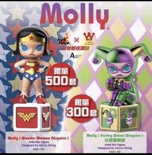 原價出售Molly Wonder Woman