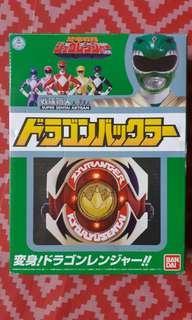 Power Ranger / Zyuranger Dragon Ranger - Tyranno Ranger Morpher