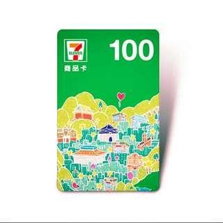 🚚 7-11商品卡