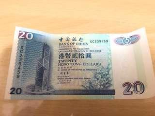 1999年版 中國銀行 20蚊紙幣