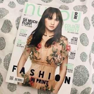 🚚 NuYou Magazine Mar 2019 issue - Rainie Yang
